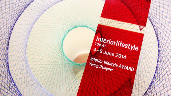 interiorlifestyle004
